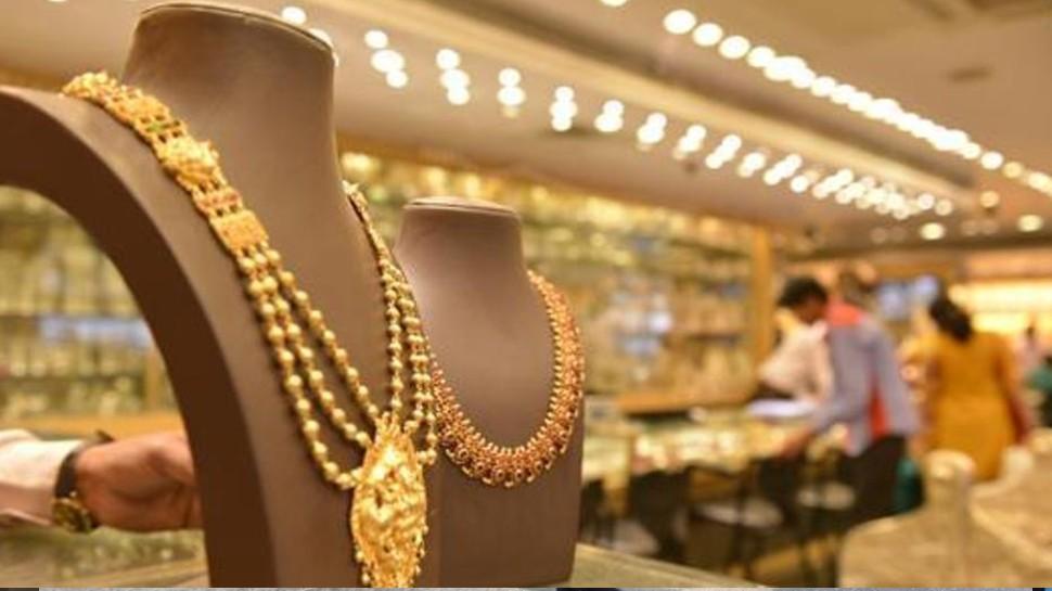 Gold Price Today, 16 April 2021: आज 10 ग्राम सोने पर होगी 9200 रुपये की बचत, चांदी भी हुई सस्ती