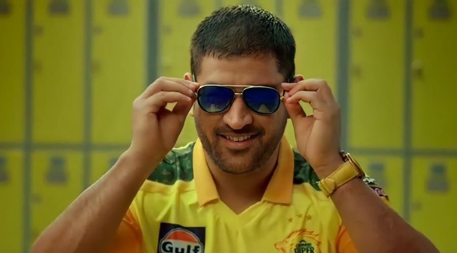 एमएस धोनी बने टी20 में 'स्पेशल दोहरा शतक' जड़ने वाले दूसरे खिलाड़ी