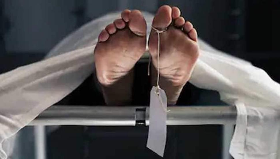 हैरतअंगेज: असलियत में मरने से पहले दो बार मरा यह शख्स, जानिए पूरा मामला