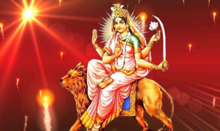 आज करें इस तरह मां कात्यायनी को प्रसन्न, शादी में आ रही हर बाधा हो जाएगी दूर