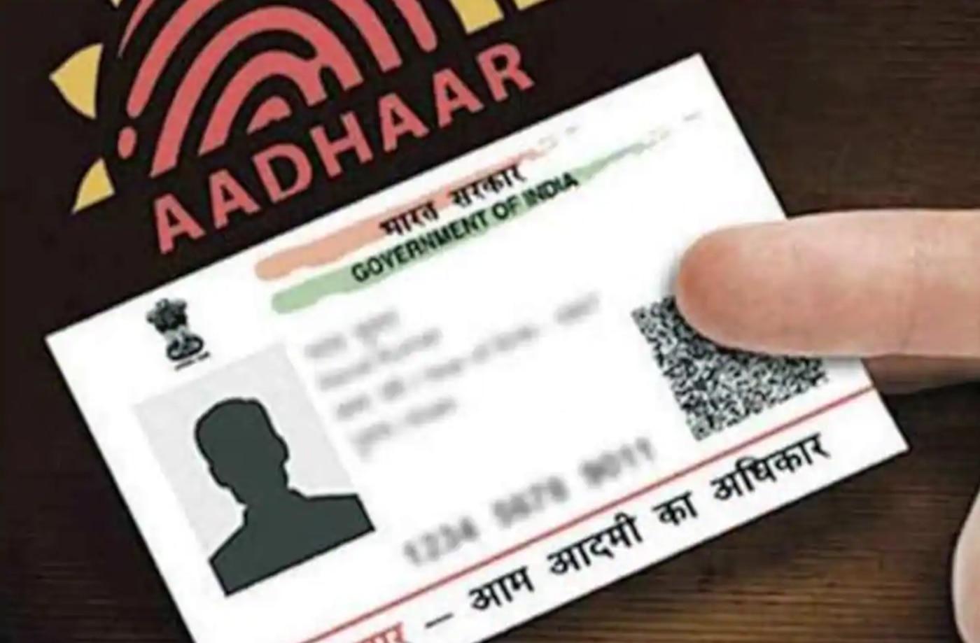 Aadhaar card: खो गया है आधार कार्ड तो न हों परेशान, ऐसे करें अपने आधार कार्ड को लॉक