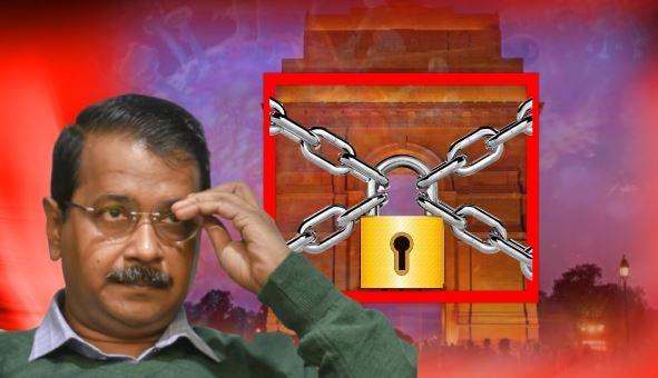 Lockdown in Delhi: कैट की मांग, 'दिल्ली में 15 दिनों का लॉकडाउन लगे'