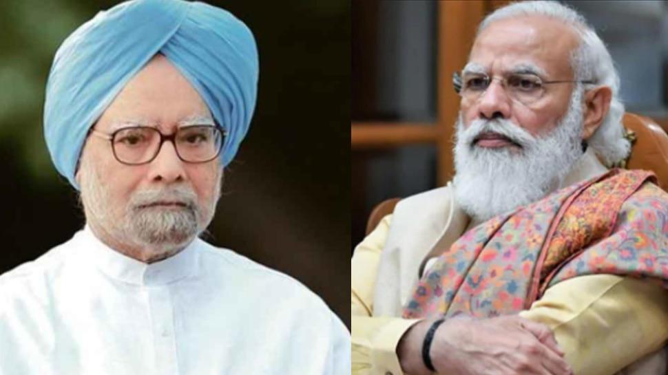 Manmohan Singh का पीएम Narendra Modi को पत्र, Corona से लड़ने के लिए दिए 5 अहम सुझाव
