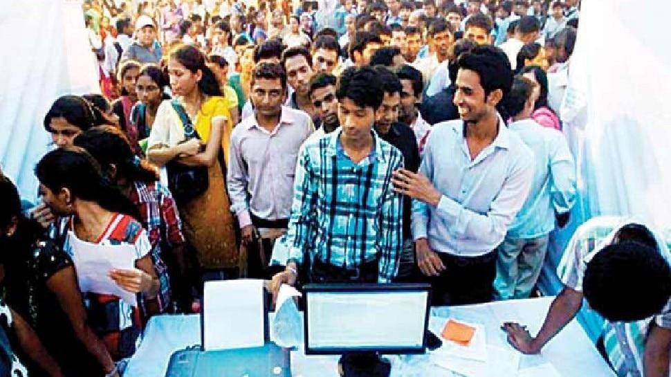 DRDO vacancy 2021: 10वीं पास युवाओं के लिए सरकारी नौकरी का सुनहरा मौकरा, जल्द जानें डिटेल