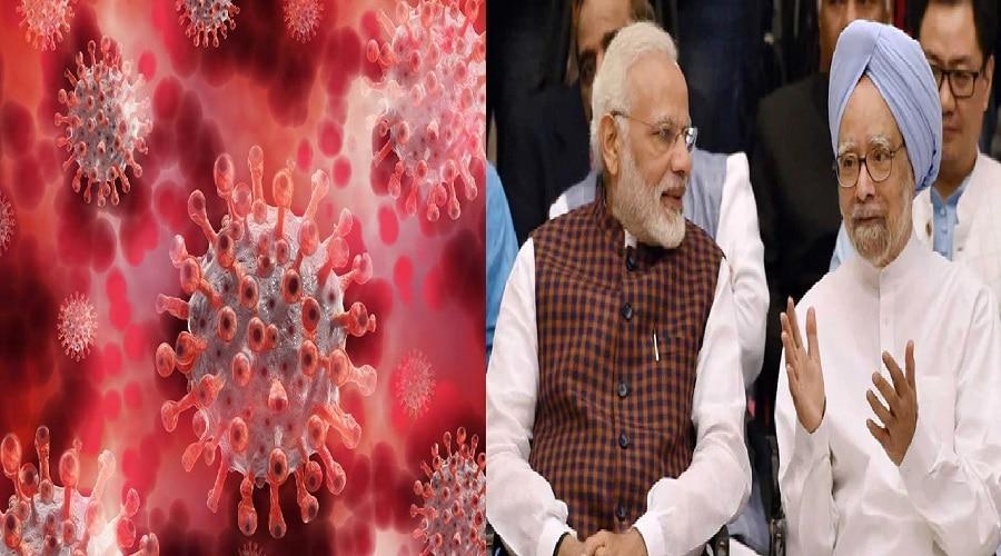 देश भर में कोरोना से हाहाकार, पूर्व पीएम मनमोहन सिंह ने प्रधानमंत्री को लिखी चिठ्ठी
