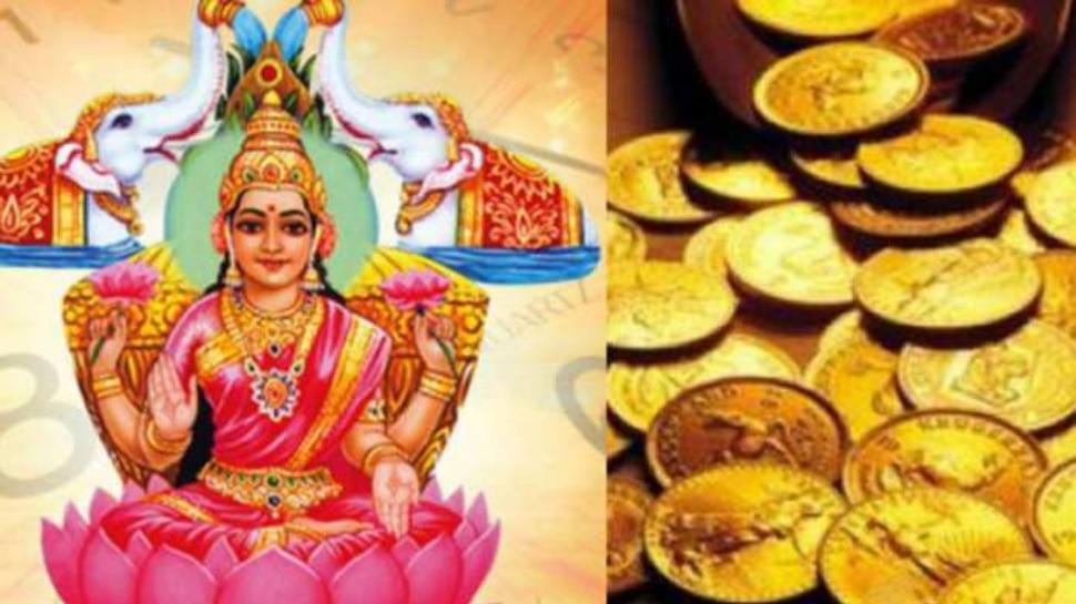 Akshaya Tritiya 2021: अक्षय तृतीया का दिन क्यों माना जाता है इतना शुभ, जानें इसका महत्व और सोना खरीदने का समय