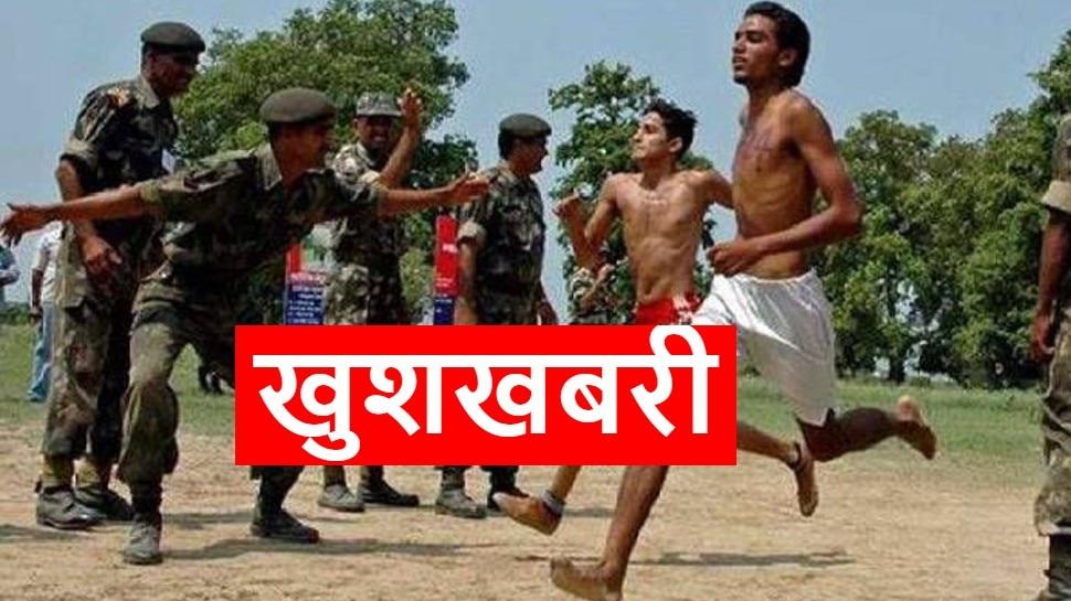 Army bharti Rally 2021: 10वीं-12वीं पास युवाओं के लिए सेना में जाने का सुनहरा मौका, जानें जरूरी डिटेल