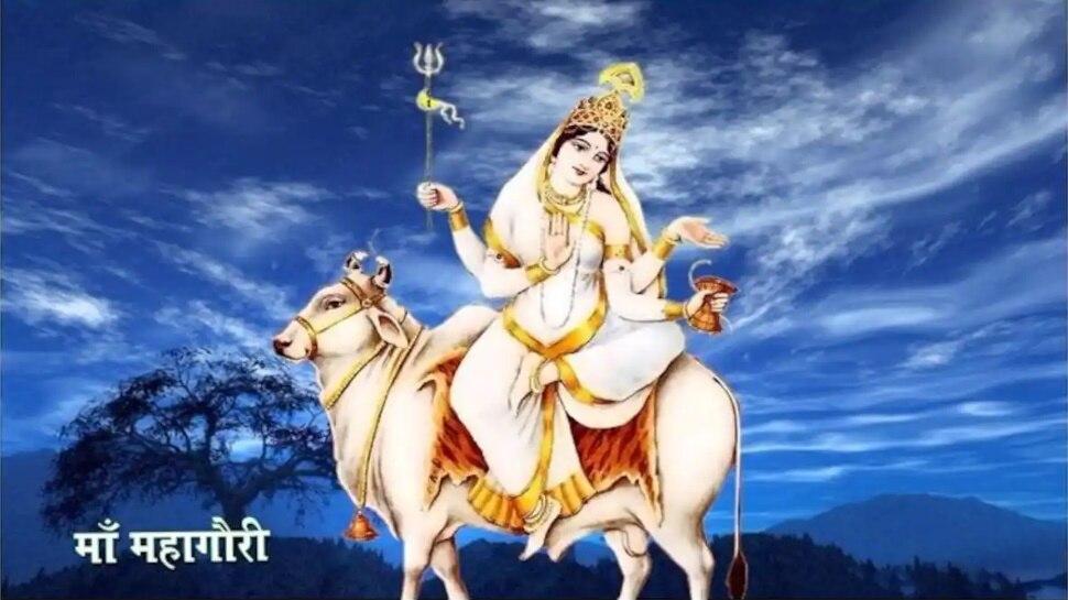 Chaitra Navratri Day 8: सुख शांति की देवी हैं महागौरी, आज इन्हें नारियल चढ़ाएं; सभी समस्याएं होंगी दूर