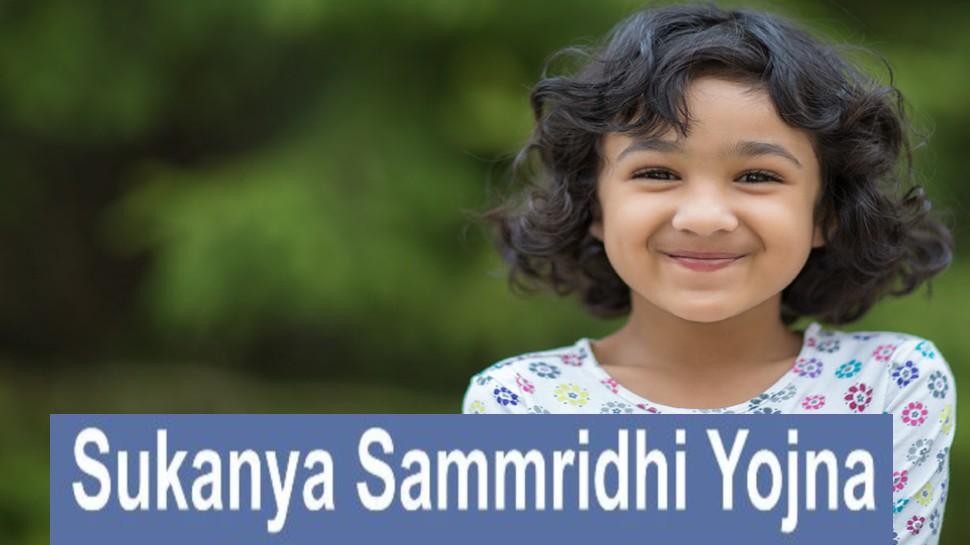 Sukanya Samriddhi: 131 रुपये रोजाना बचाया तो मिलेंगे 20 लाख रुपये! संवर जाएगी बेटी की किस्मत