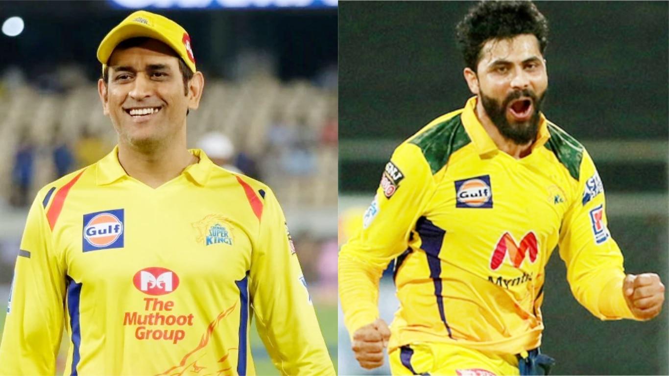 IPL: बाउंड्री पर Ravindra Jadeja ने लपके 4 कैच, वायरल हो गया Dhoni का 8 साल पुराना ये ट्वीट