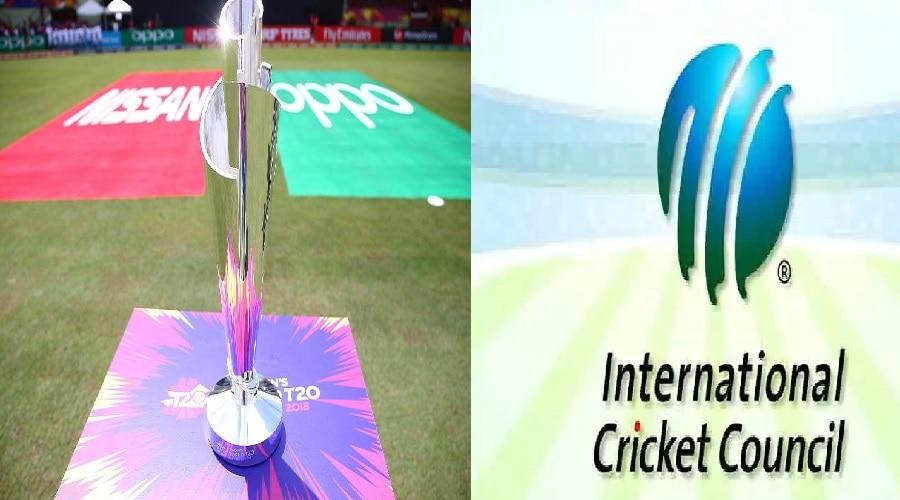 इस साल होने वाले टी-20 विश्वकप से निलंबित हो सकती है ये बड़ी टीम