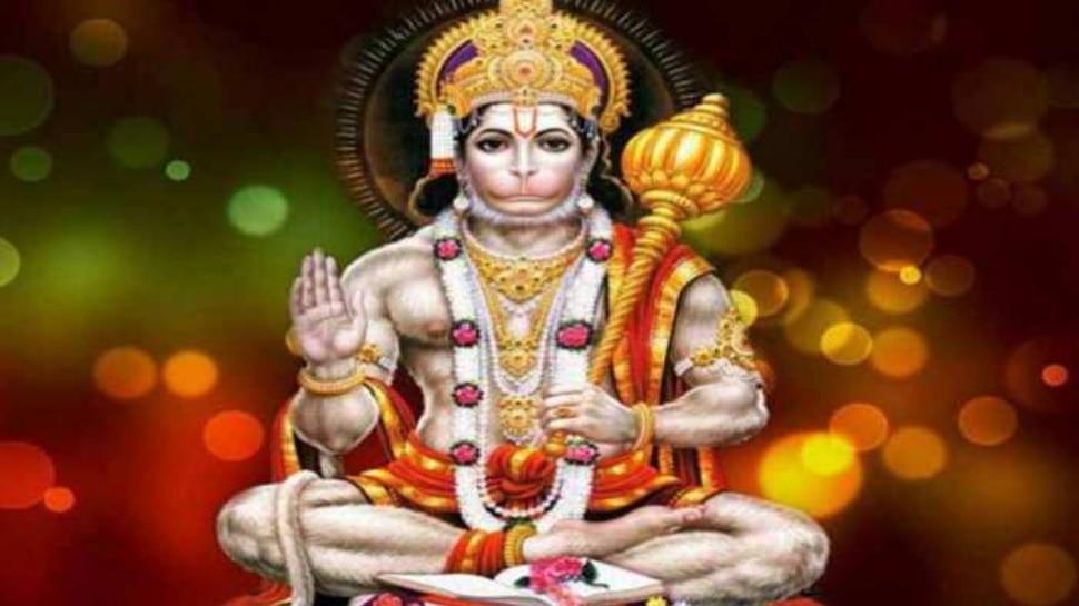 Hanuman Jayanti 2021: इस दिन है हनुमान जयंती का त्योहार, ऐसे करें पूजा शनि ग्रह का अशुभ प्रभाव भी होगा दूर