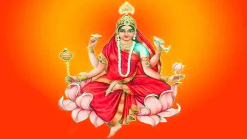 Chaitra Navratri Day 9: चैत्र नवरात्रि के आखिरी दिन आज ऐसे करें मां सिद्धिदात्री की पूजा, सभी कष्ट और रोग हो जाएंगे दूर