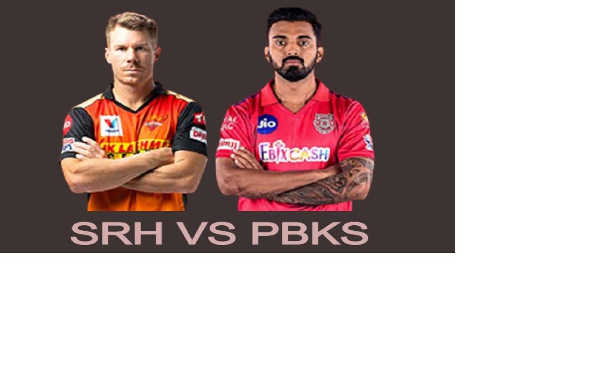 पहली जीत को तरसती हैदराबाद के सामने पंजाब की चुनौती, जानिए कौन मार सकता है बाजी?