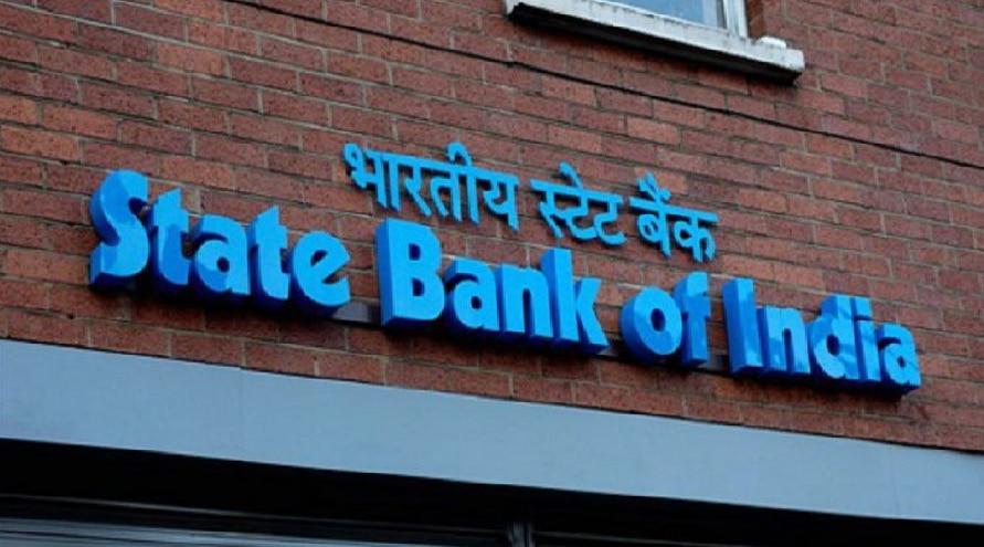 Bank Timings: अब इतने घंटे ही काम करेंगे बैंक, जानिए क्या है बैंकों का नया टाइम-टेबल