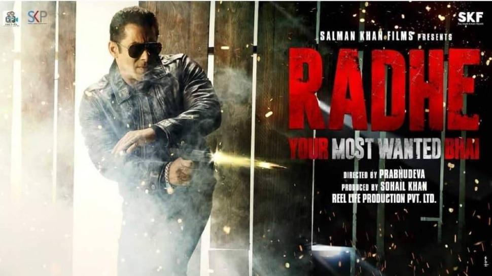 Radhe Trailer Out: क्या Salman ने तोड़ दिया No Kiss Rule? दिशा के साथ रोमांटिक होते दिखे दबंग खान