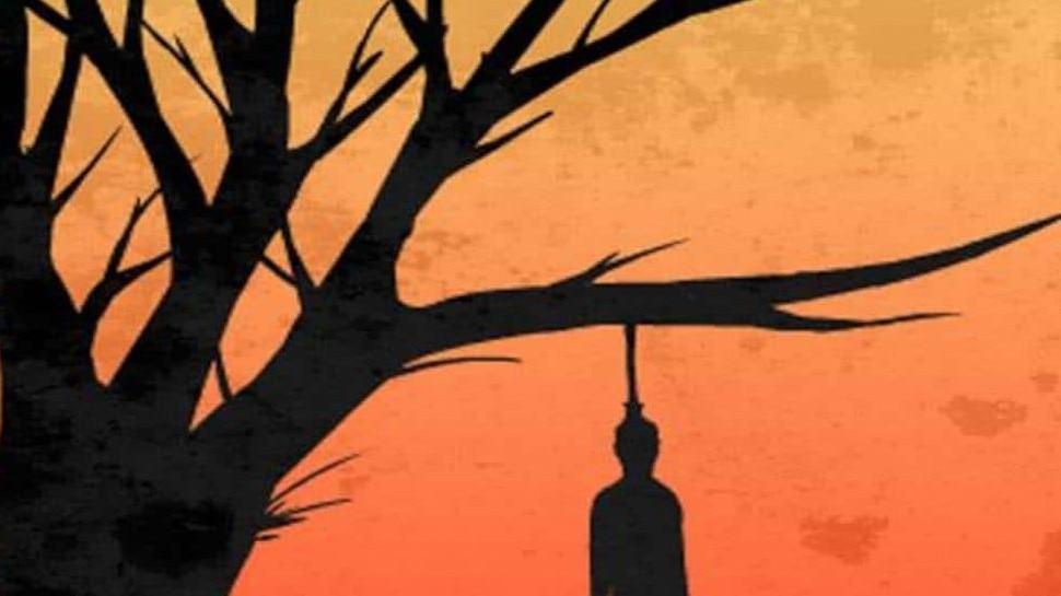 खेत में पेड़ पर लटकी मिली पूर्व BJP MLA के बेटे की लाश, आत्महत्या की आशंका
