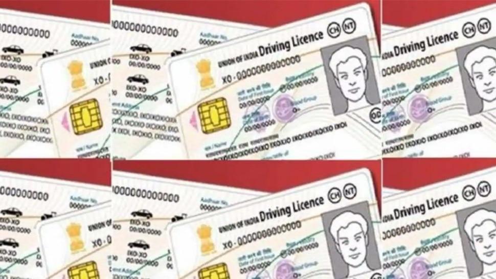 काम की खबर: यूपी में नहीं बनेंगे ड्राइविंग लाइसेंस, 1 मई तक लगी रोक
