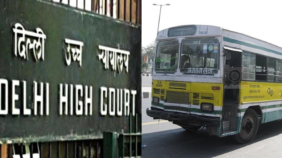 दिल्ली हाई कोर्ट का आदेश, एंबुलेंस के बजाय शव ले जाने के लिए पुरानी DTC बसों का उपयोग करें