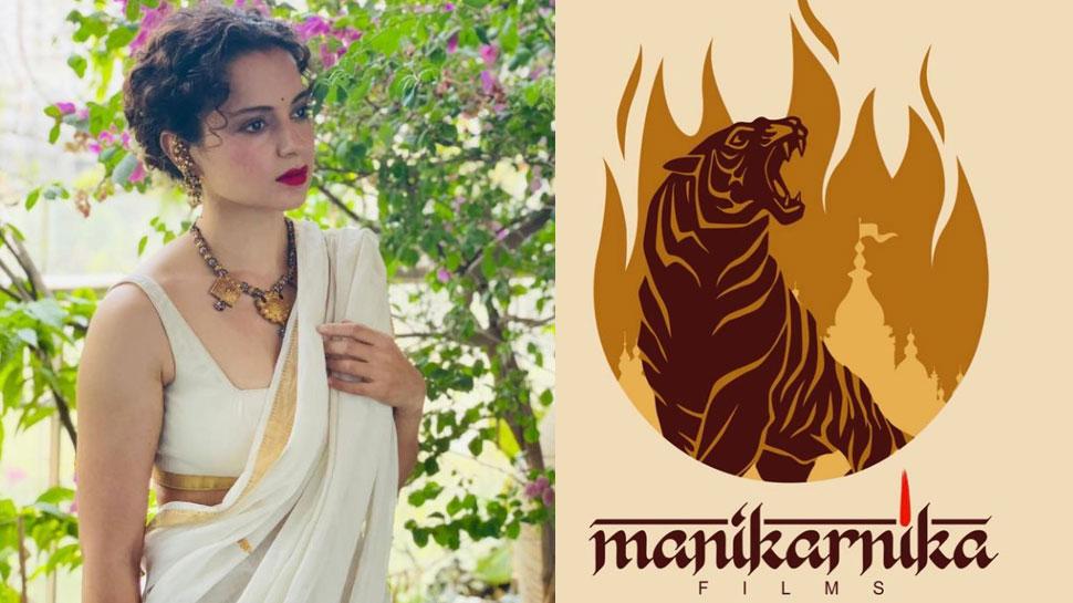 Kangana Ranaut ने फिल्म 'Tiku weds Sheru' का किया ऐलान, प्रोड्यूसर बनकर करेंगी डिजिटल डेब्यू
