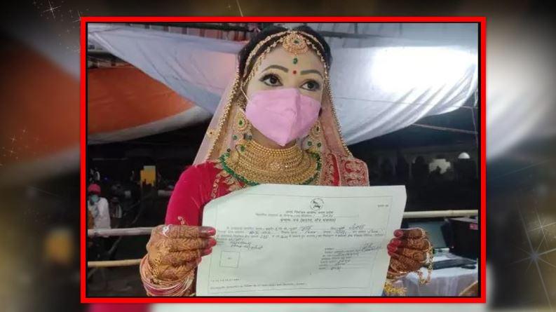 Rampur: शादी के मंडप में मिली जीत की खबर, सर्टिफिकेट लेने दौड़ी दुल्हन