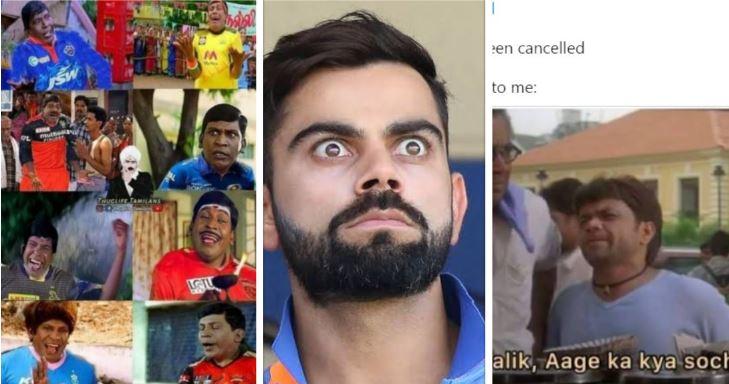 IPL सस्पेंड होते ही सोशल मीडिया पर Memes की बरसात, देखकर आ जाएगी हंसी