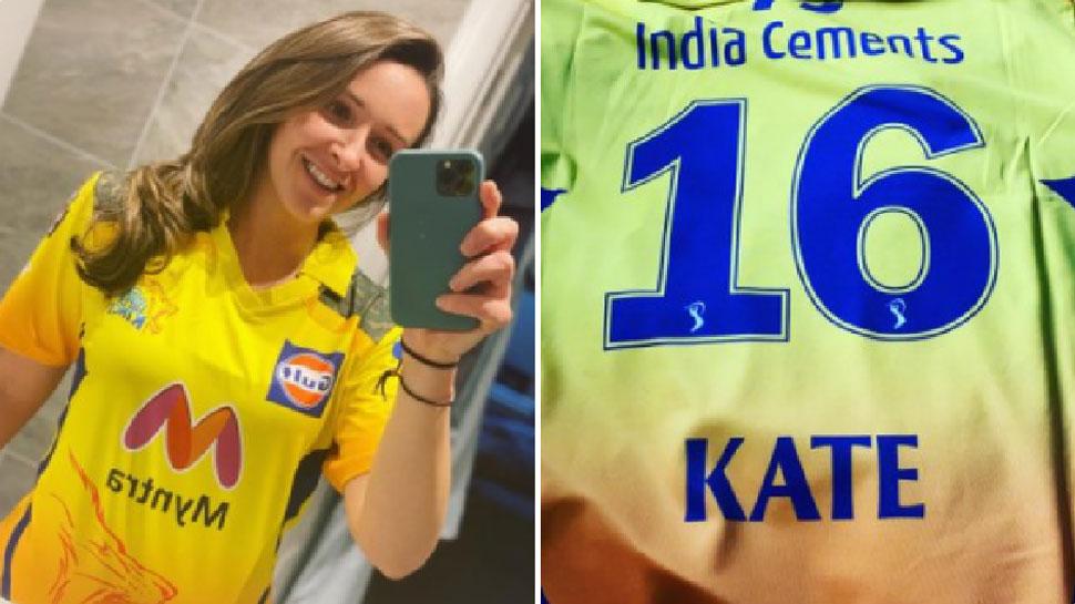 IPL 2021: इंग्लैंड की Kate Cross ने कही दिल की बात, तो सीएसके ने दिया खास तोहफा