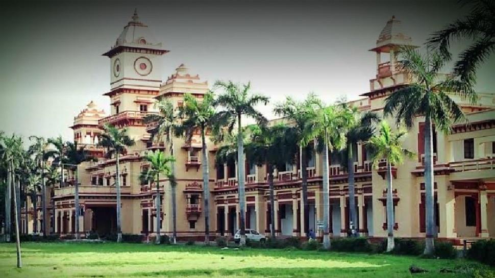 BHU में विवादों के बीच MS का इस्तीफा, नाराजगी चल रहे प्रो. केके गुप्ता को मिली जिम्मेदारी