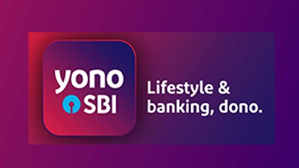 SBI Alert: स्टेट बैंक की डिजिटल सेवाएं आज रहेंगी ठप! फटाफट निपटा लें अपना जरूरी काम