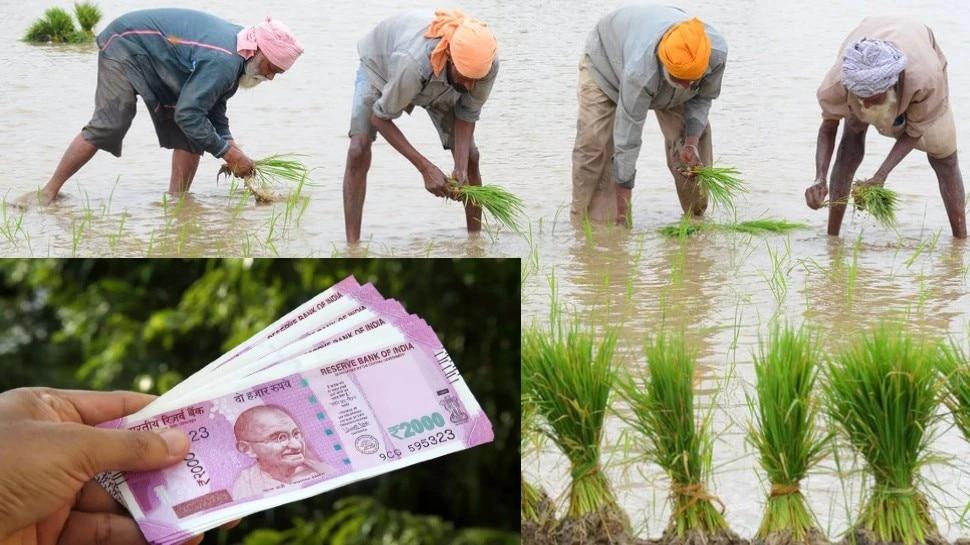 PM Kisan: राज्य सरकारों ने Rft पर किए दस्तखत, अब जल्द ही खाते में आएंगे 2000 रुपये, तुरंत चेक करें अपना स्टेटस