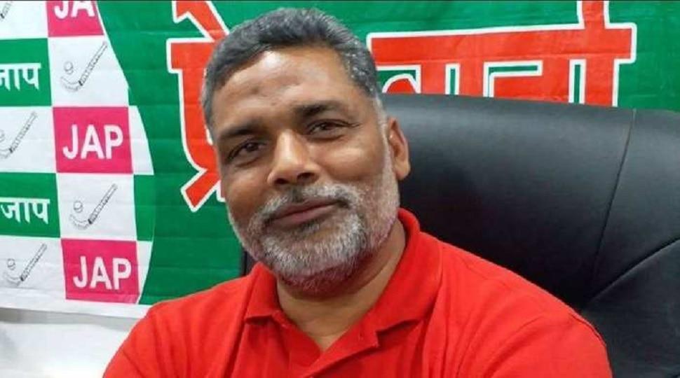 बिहार: कोरोना से परेशान लोगों से पप्पू यादव का वादा, सत्ता में आए तो फ्री में होगा हर तरह का इलाज