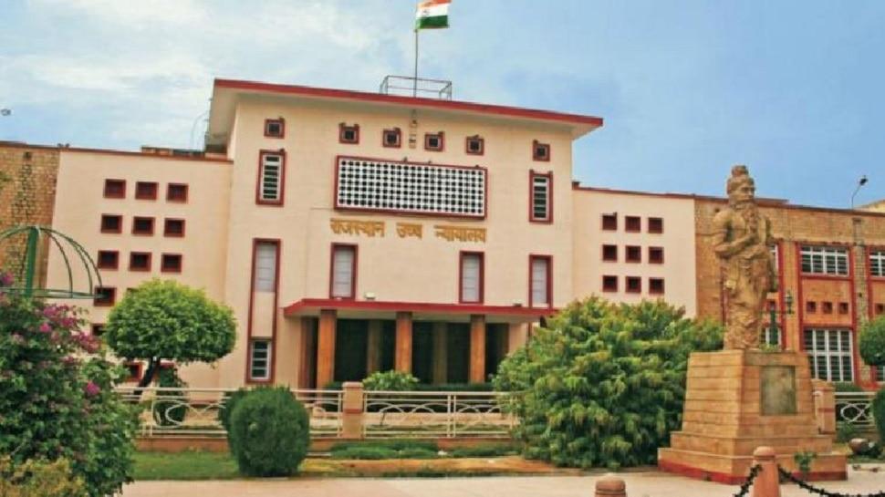 ऑक्सीजन कंसंट्रेटर खरीद के लिए कदम उठाए केंद्र सरकार : Rajasthan High Court