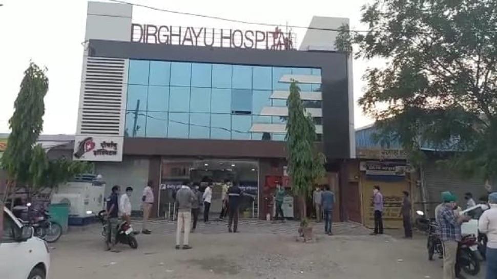 Jaipur : दीर्घायु अस्पताल में आग लगने से मचा हड़कंप, कोविड के 10 मरीज बताए जा रहे भर्ती