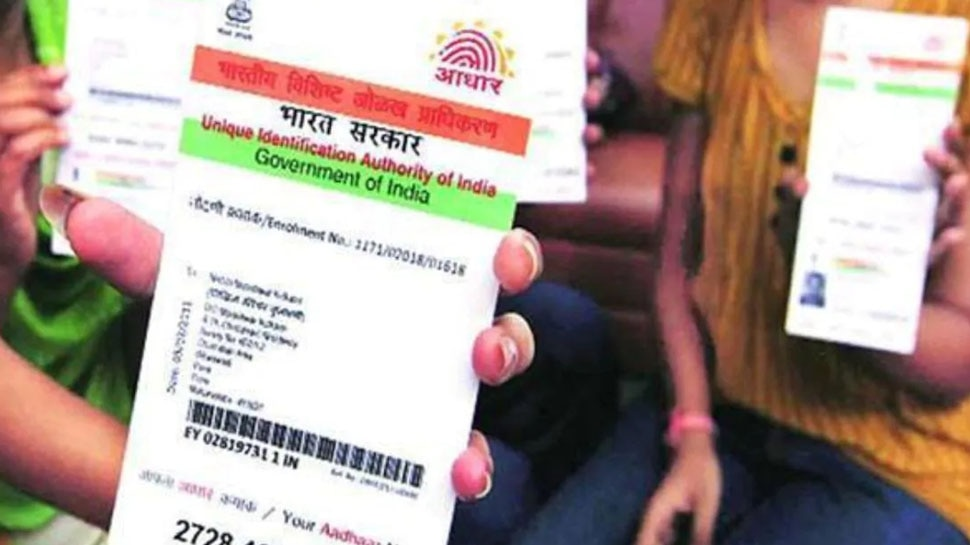 You can also give a form by going to the Aadhaar Center