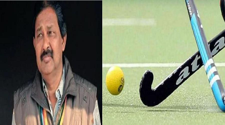 हिंदुस्तान को हॉकी में आखिरी बार ओलंपिक गोल्ड मेडल दिलाने वाले खिलाड़ी का निधन