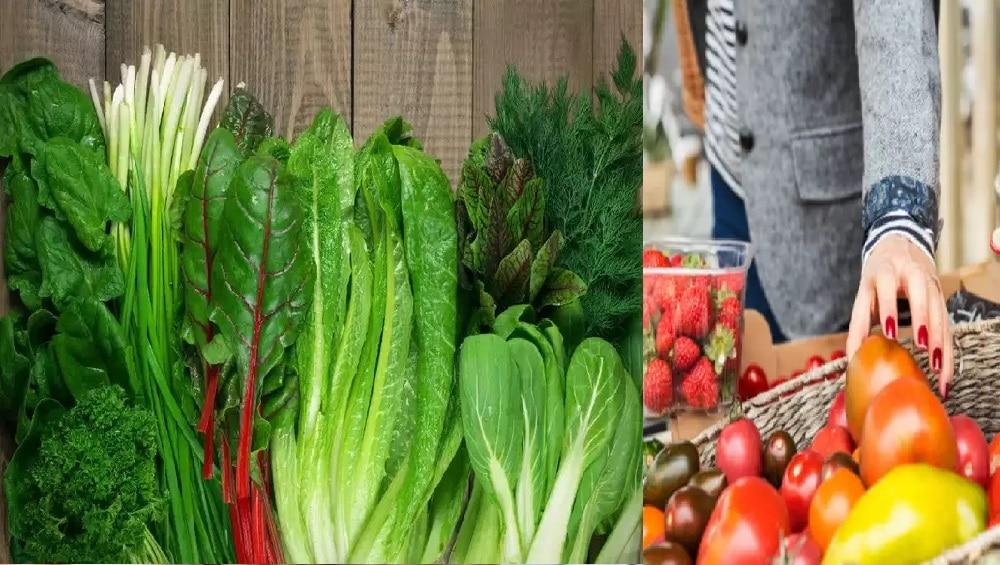 जानिए फ्रेश सब्जी पहचानने के अचूक तरीके, नहीं खाएंगे कभी धोखा