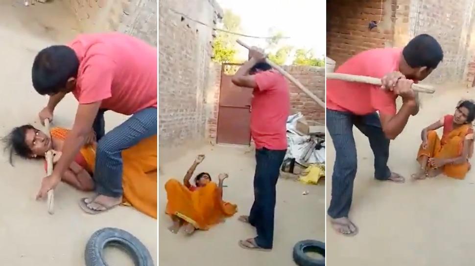 दरिंदा बना पति, सिर्फ छोटी सी बात पर पत्नी को पटक-पटक मारा, बच्चों से बनवाया VIDEO