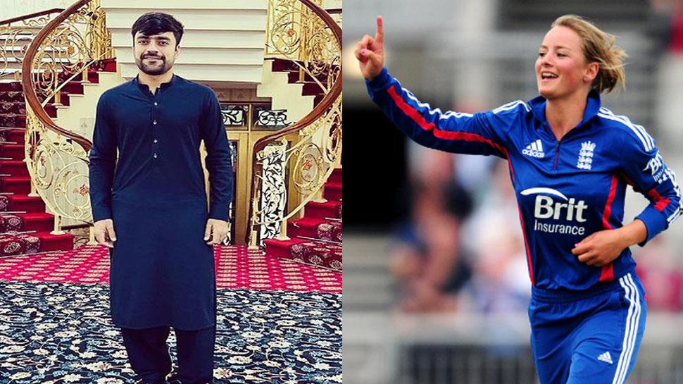 Rashid Khan के आलीशान घर को देख फिदा हो गई ये खिलाड़ी, लिख दी अपने दिल की बात