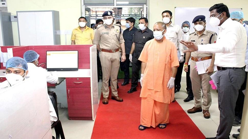 अयोध्या दौरे पर सीएम योगी, विकास भवन में कोविड कंट्रोल रूम का करेंगे निरीक्षण