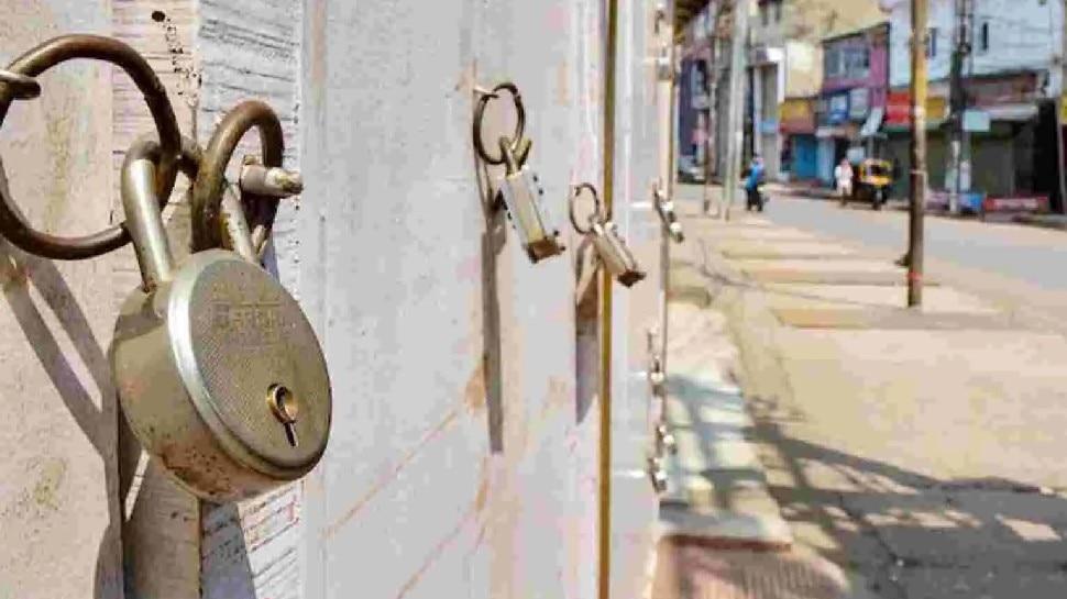 Lockdown से व्यापारियों की हालत खराब, बोले- केजरीवाल सरकार टैक्स का पैसा मुफ्त नहीं बांट सकती, हमें भी मदद चाहिए