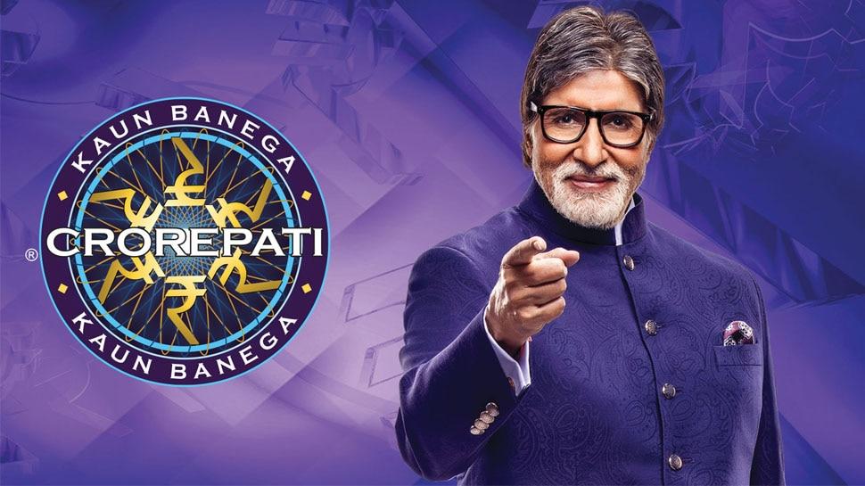 Amitabh Bachchan ने पूछा Kaun Banega Crorepati 13 का पहला सवाल, क्या आपको पता है सही जवाब?