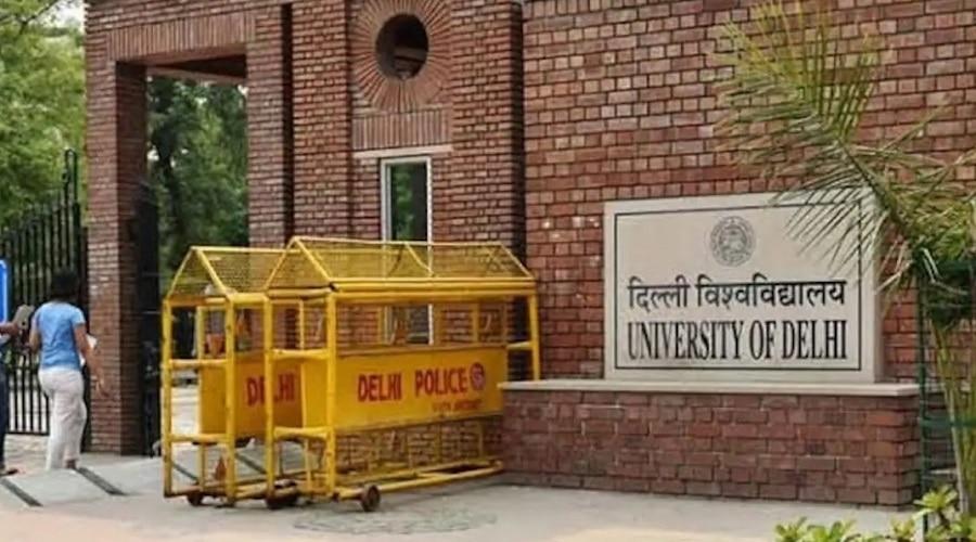 दिल्ली विश्वविद्यालय ने कोरोनाकाल में हटाये 12 अध्यापक, ओबीसी कमीशन ने मांगा जवाब