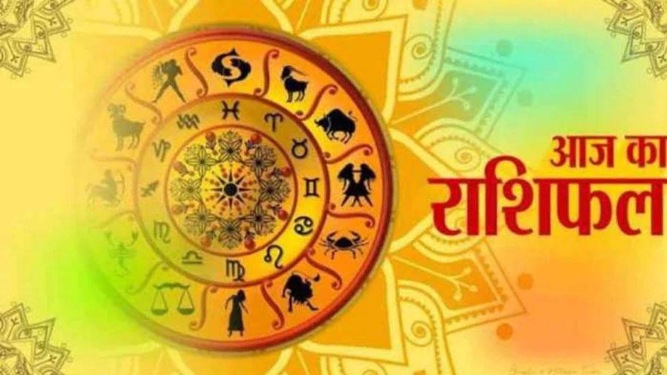 Daily Horoscope 11 May 2021: राशिफल में जानें हनुमान जी को प्रसन्न करने के उपाय, मिलेगी शक्ति बनेंगे बिगड़े काम