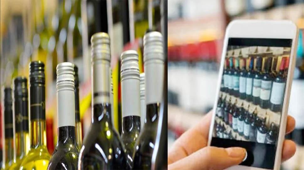 शराब की होम डिलीवरी शुरू होते ही क्रैश हुआ APP, बिक गई 4.32 करोड़ रुपये की शराब