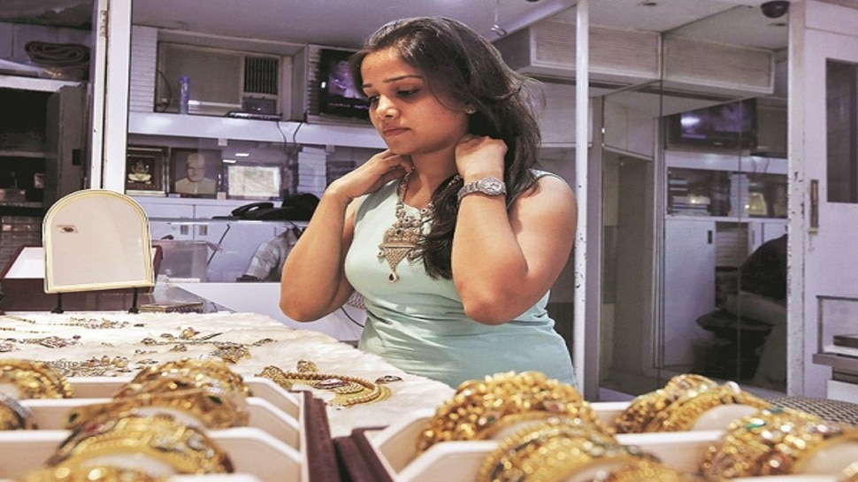 Gold Price Today, 11 May 2021: आज सोना हुआ सस्ता! जानिए सर्राफा बाजार में 10 ग्राम सोने का भाव