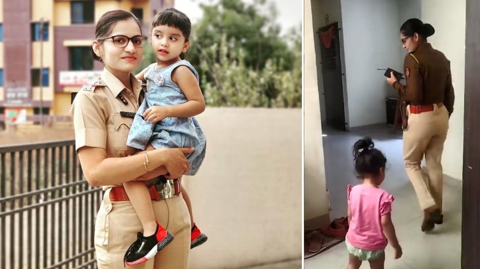 पुलिस की ड्यूटी करके लौटी मां के पीछे-पीछे दौड़ने लगी बेटी- देखें इमोशनल Video