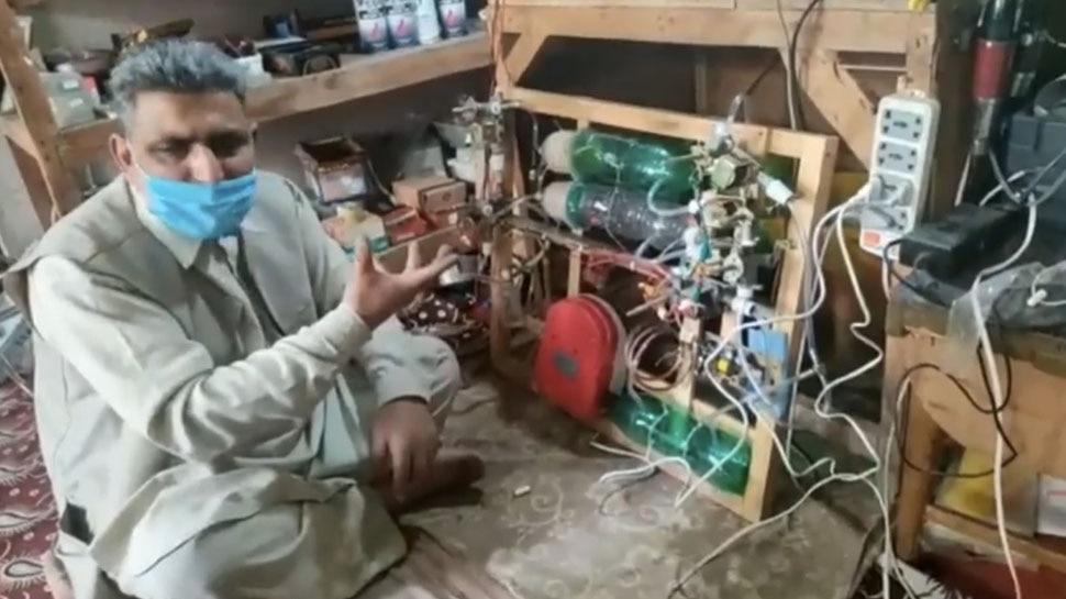 Kashmir: इंटर पास ने बनाया सबसे सस्ता Oxygen Concentrator, अब सरकार से मंजूरी का इंतजार