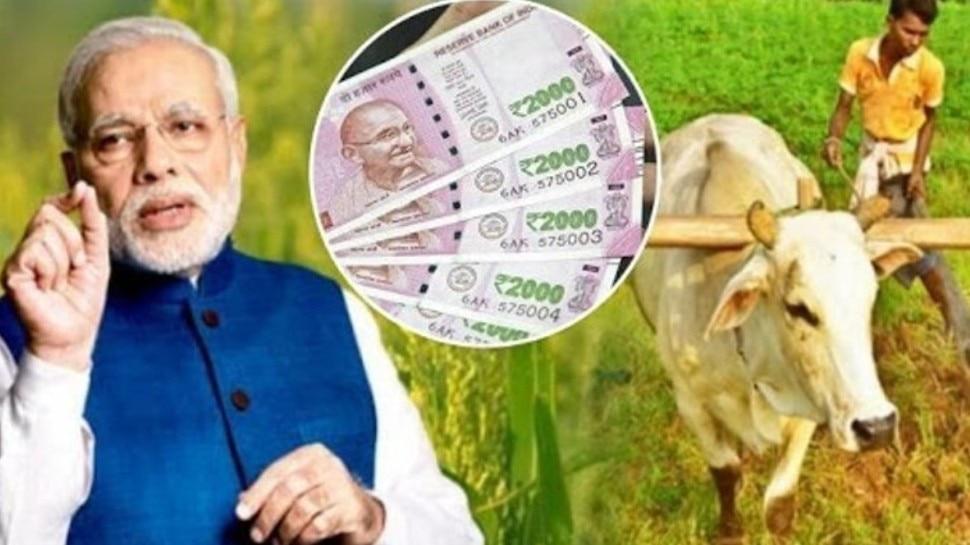इंतजार खत्म! किसानों को PM Kisan की 8वीं किस्त के 2,000 रुपये इस तारीख को मिलेंगे, लिस्ट में ऐसे चेक करें अपना नाम