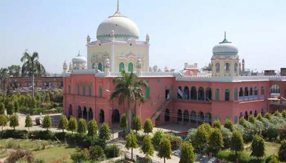 दारुल उलूम देवबंद ने जारी किया फतवा, कहा- ऐसे हालात में माफ है ईद की नमाज़