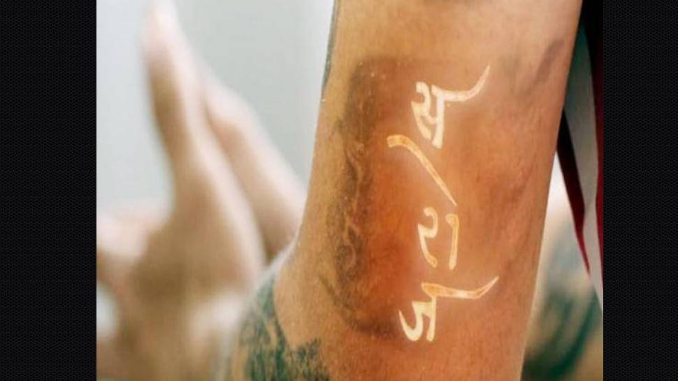 Virat Kohli mother name saroj tattoo